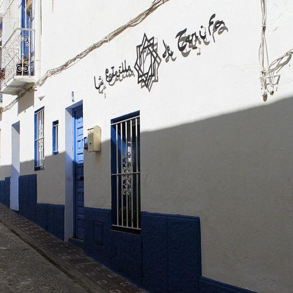 Moracn style street of Tarifa